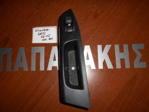 Hyundai Getz 2002-2010 διακόπτες παραθύρων πίσω δεξιοί