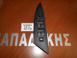 Mazda 3 2008-2014 διακόπτης παραθύρων αριστερός 4πλός