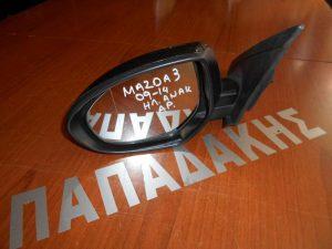 Mazda 3 2009-2014 καθρέπτης αριστερός ηλεκτρικός ανάκληση μολυβί