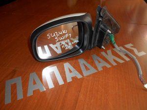 Suzuki Swift 2005-2011 καθρέπτης αριστερός ηλεκτρικός ανάκληση άσπρος