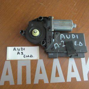 Audi A2 1999-2005 ηλεκτρικό μοτέρ παραθύρων εμπρός δεξί