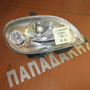 Citroen Saxo 2000-2003 φανάρι εμπρός δεξί