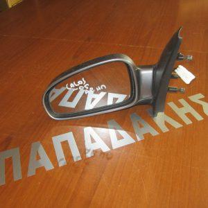 Daewoo Kalos 2002-2005,Chevrolet Aveo 2005-2008 καθρέπτης αριστερός ηλεκτρικός μολυβί
