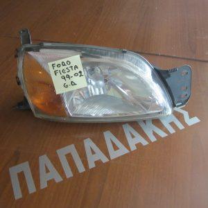 Ford Fiesta 1999-2002 φανάρι εμπρός δεξί