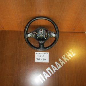 Alfa Romeo 147 2004-2010  βολάν τιμονιού μαύρο