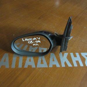 Lancia Y 2003-2009 καθρέπτης αριστερός ηλεκτρικός μελιτζανί