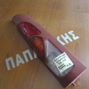 Renault Kangoo 1998-2003 (μονή πόρτα) φανάρι πίσω δεξί