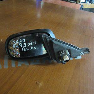 Saab 9.3 2003-2014 καθρέπτης αριστερός ηλεκτρικός ανακλινόμενος μαύρος