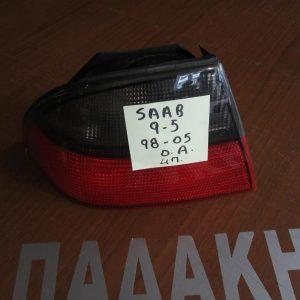 Saab 9.5 1998-2005 SDN φανάρι πίσω αριστερό