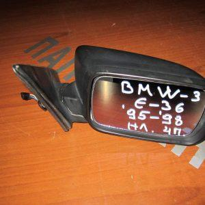 BMW Series 3 E36 1995-1998,Compact 1995-2000 καθρέπτης δεξιός ηλεκτρικός άβαφος