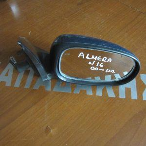 Nissan Almera N16 2000- καθρέπτης δεξιός ηλεκτρικός μπλέ