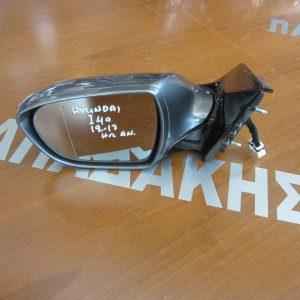 Hyundai I40 2011-2015 καθρεπτης αριστερος ηλεκτρικος και ηλεκτρικα ανακλινωμενος γκρι