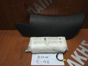 Bmw Series 3 E46 1999-2005 airbag συνοδηγού με καπάκι