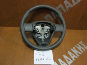 Citroen C3 Pluriel 2003-2010 βολάν τιμονιού