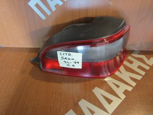 Citroen Saxo 1996-1999 φανάρι πίσω δεξιό