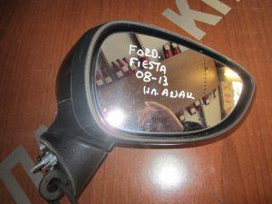 Ford Fiesta 2008-2013 καθρεπτης δεξιος ηλεκτρικα ανακλινομενος μαυρος
