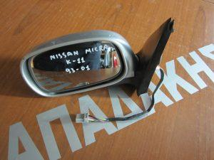 Nissan Micra K11 1993-2003 καθρεπτης αριστερος ηλεκτρικος ασημι