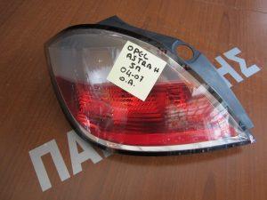 Opel Astra H 5θυρο 2004-2007 φανάρι πίσω αριστερό