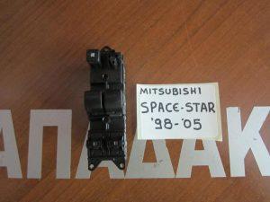 Mitsubishi Space Star 2013-2017 διακόπτης ηλεκτρικός παραθύρων αριστερός 2πλός