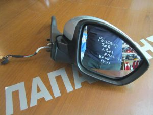Peugeot 208 2012-2017 καθρέπτης δεξιός ηλεκτρικός 9 καλώδια ασημί
