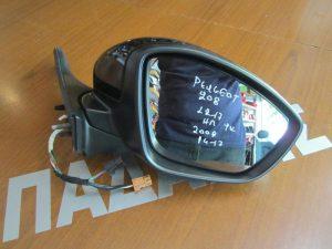 Peugeot 208 2012-2017 καθρέπτης δεξιός ηλεκτρικός 9 καλώδια μαύρος
