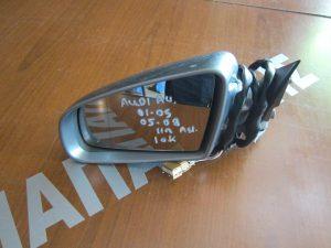 Audi A4 2001-2008 καθρέπτης αριστερός ηλεκτρικά ανακλινόμενος γκρί