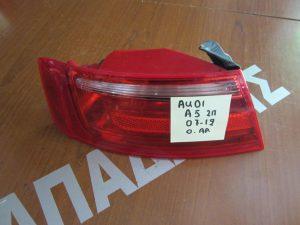 Audi A5 2007-2012 3θυρο φανάρι πίσω αριστερό