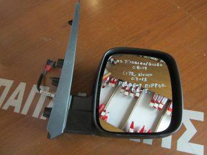 Citroen Nemo 2007-2015 καθρέπτης δεξιός ηλεκτρικός άβαφος