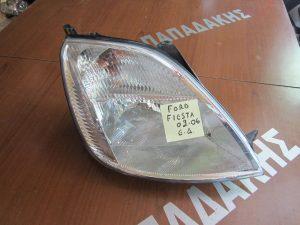 Ford Fiesta 2002-2006 φανάρι εμπρός δεξί
