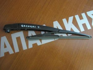 Nissan Qashqai 2013-2017 μπράτσο πίσω καθαριστήρα