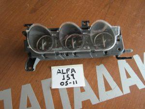 Alfa Romeo 159 2005-2011 όργανα θερμοκρασίας-βενζίνας