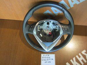 Alfa Romeo Giulietta 2010-2016 βολάν τιμονιού μαύρο δερμάτινο με χειριστήρια