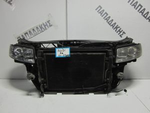 Audi A4 2001-2005 μετώπη