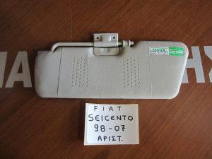 Fiat Seicento 1998-2007 αλεξήλιο αριστερό
