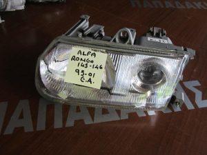 Alfa Romeo 145/146 1995-2001 εμπρός αριστερό φανάρι ηλεκτρικό
