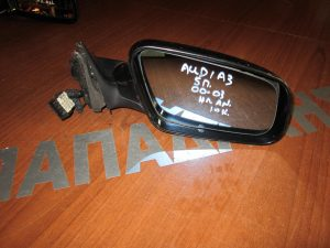 Audi A3 2000-2003 δεξιός ηλεκτρικά ανακλινόμενος καθρέπτης μαύρος 5θυρο