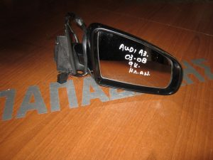 Audi A3 2003-2008 δεξιός ηλεκτρικά ανακλινόμενος καθρέπτης μαύρος 3θυρο