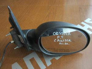 Chrysler PT Cruiser 2001-2010 δεξιός καθρεπτης ηλεκτρικός άβαφος