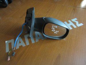 Citroen C2 2003-2009 δεξιός καθρεπτης ηλεκτρικά ανακλινόμενος άβαφος