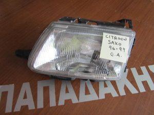 Citroen Saxo 1996-1999 εμπρός αριστερό φανάρι