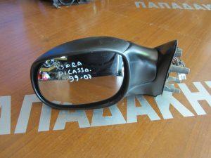 Citroen Xsara Picasso 1999-2007 αριστερός ηλεκτρικός καθρέπτης άβαφος