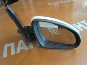 Opel Adam 2013-2017 δεξιός ηλεκτρικός καθρέπτης άσπρος