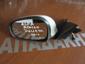 Alfa Romeo Giulietta 2010-2016 καθρέπτης αριστερός ηλεκτρικός άσπρος