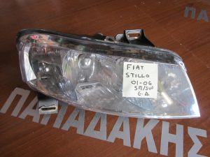 Fiat Stilo 5πορτο/Station Wagon 2001-2006 εμπρός δεξιό φανάρι