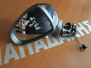 Audi A1 2010-2017 καθρέπτης αριστερός ηλεκτρικός μαύρος 5 καλώδια