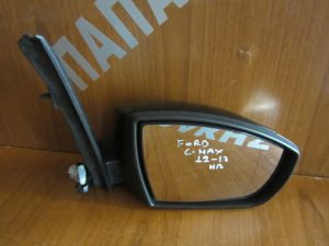 Ford C-Max 2012-2017 καθρέπτης δεξιός ηλεκτρικός μαύρος
