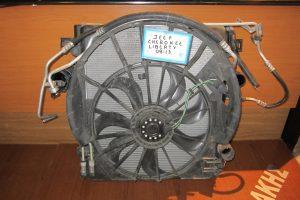 Jeep Cherokee Liberty 2008-2013: ψυγείο νερού- ψυγείο A/C- ψυγείο υδροκούλερ- βεντιλατέρ