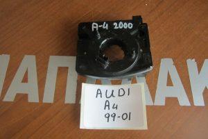 Audi A4 1999-2001 ροζέτα τιμονιού