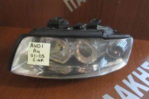 Audi A4 2001-2005 φανάρι εμπρός αριστερό