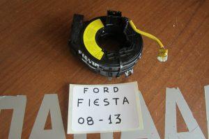 Ford Fiesta 2008-2013 ροζέτα τιμονιού
